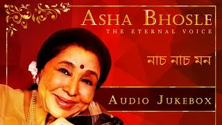 Best of Asha Bhosle Hits | Top 10 Bengali Film Songs | Kishore Kumar