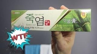 WTF Korea - Bamboo Salt Toothpaste