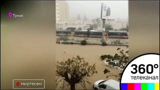 Дожди вызвали наводнение в Тунисе - МТ