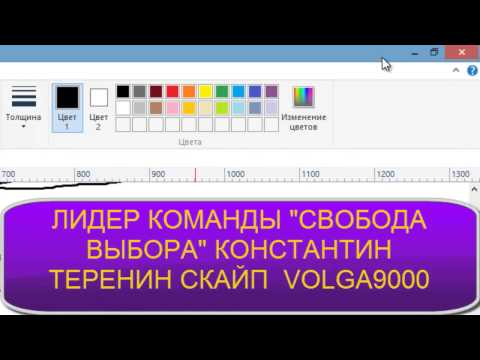 Русское казино бесплатно без регистрации демо