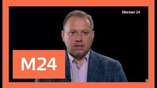 ДНР решили создать государство Малороссию