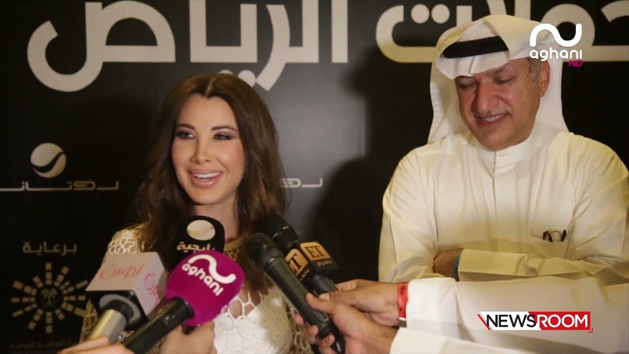 نانسي عجرم وعاصي الحلاني في الرياض.. كواليس الألبومات والحفل عبر أغاني أغاني!