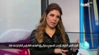 تفاعلكم : ماهي حقيقة الشعب السعودي ؟