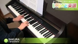 使用した楽譜はコチラ http://www.print-gakufu.com/score/detail/74346...