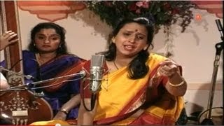 Tere Kanha Ne Dhoom Machaee | Bhaktimala Bhajans (Indian Classical Vocal) By Aarti Anklikar Tikekar