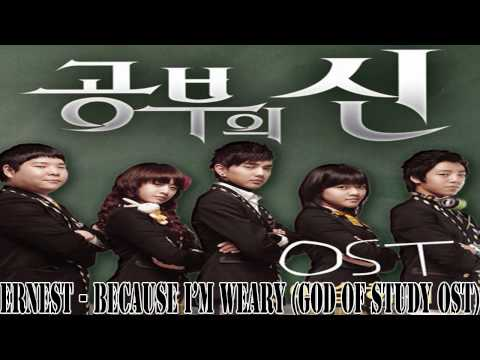 [MP3 DL] Ernest - Because I'm Weary (God of Study OST)