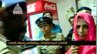 Koodathai murder case ; Evidence collection from NIT campus