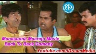 Manasunna Maaraju Movie -  B2B Comedy Scene - Brahmanadam, Kallu Chidambaram, Kota  - Part 1