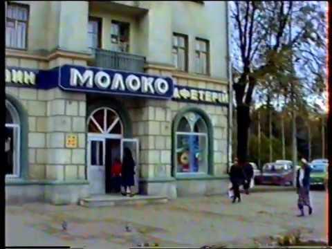 Тернопіль. Осінь 1992