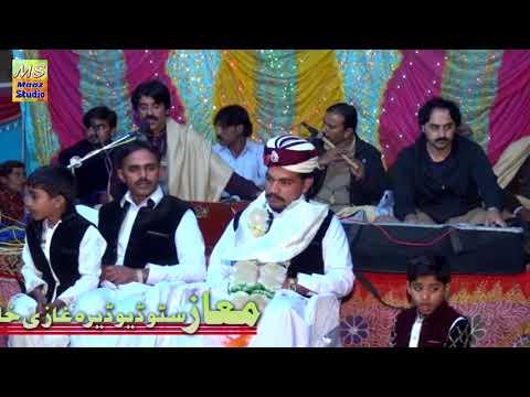 Dhamal.Abdul Salam Sagar.Akhter Shadi D.G Khan