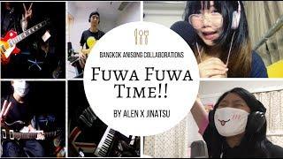 Ep1  Band Cover : Fuwa Fuwa Time! | ふわふわ時間【by Jinatsu X Alen】