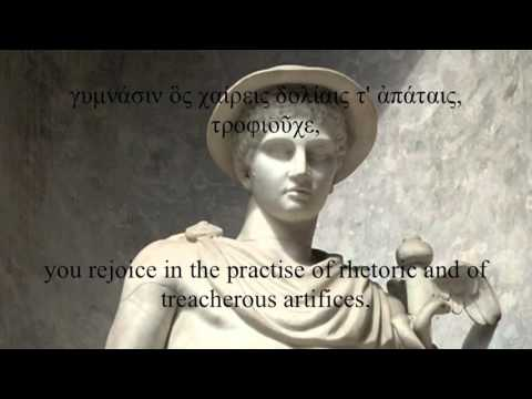 The Orphic Hymn to Hermes in Ancient Greek