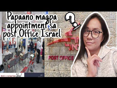 Papaano magpa appointment sa Post Office Israel |hebrew to e