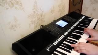 �������� ���� лирика на синтезаторе ямаха psr s750 ������