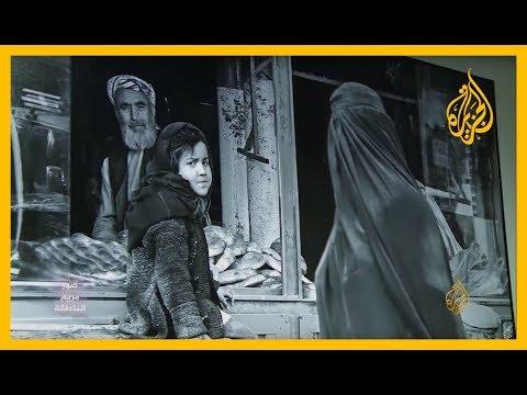 ????  فوتوغرافية إيرانية تجسّد بصورها فظائع الحروب  - نشر قبل 33 دقيقة
