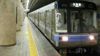 名古屋市営地下鉄・電車接近メロディー
