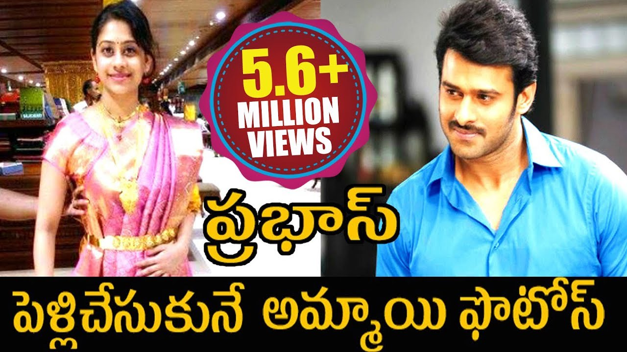 Prabhas Wife Photos Youtube