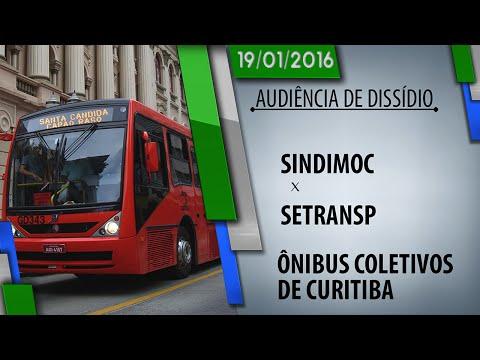 Audiência de Dissídio - SINDIMOC x SETRANSP - Ônibus e Biarticulados de Curitiba (19/01/2016)