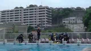 海上保安大学校 64回海神祭 2015 潜水実演NO.01