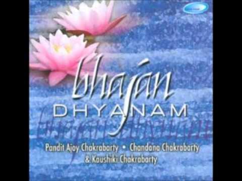 Jai Jai Devi - Bhajan Dhyanam