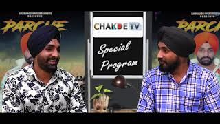 PARCHE   JIMMY GREWAL   Latest Punjabi Songs 2018    Interview    Gurubinder Singh   Part_2
