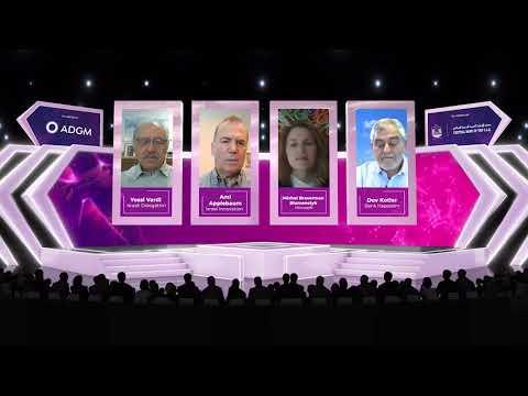A New Bridge To Innovation - Israel And The U.A.E. - 26 Nov 2020 | FinTech AD