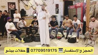 جديد حفلات البياع قاعت ليالينه معه الفنان حسن اكشاش  موحفله ضيم 🎹