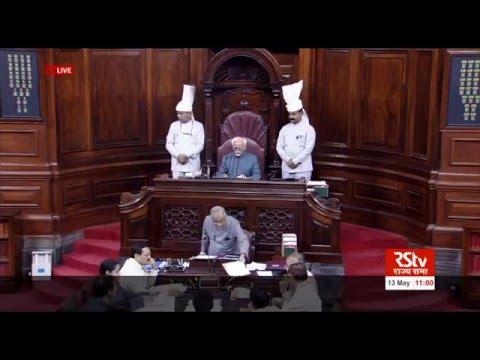 Resignation of Dr. Pranav Pandya from Rajya Sabha & Message from Lok Sabha | May 13, 2016