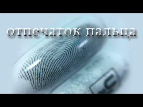 "Дизайн ногтей ""Отпечаток пальца"". Мастер-класс. ✔Amazing New Nail Design"