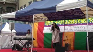 2009.05.17 福山ばら祭りにて.