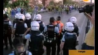 Фанаты «Фенербахче» вышли на улицы Стамбула