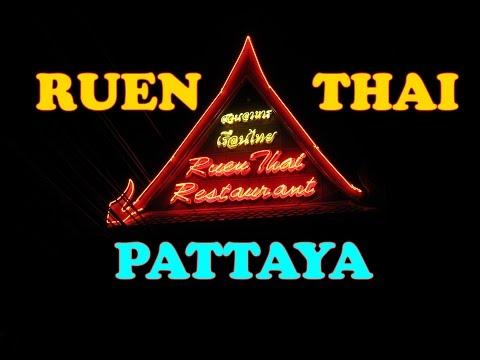 Ruen Thai Restaurant in Pattaya – Oscar In Asia