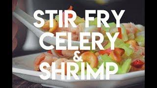 Stir fried Celery with Shrimp and Lily Bulb - a Cantonese Banquet Recipe (西芹百合炒虾仁)