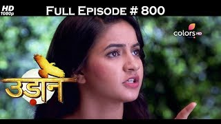 Udann Sapnon Ki - 12th June 2017 - उड़ान सपनों की - Full Episode (HD)