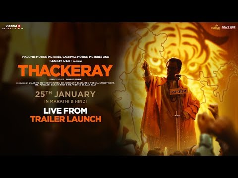 Thackeray | Live From Trailer Launch | Nawazuddin Siddiqui, Amrita Rao | Releasing 25th January