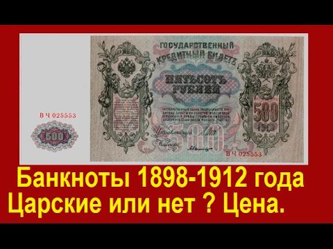 banknotymira бумажные деньги мира