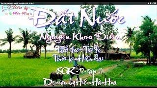 [Rap Việt] Đất Nước - Nguyễn Khoa Điềm (SGK 12-Tập 1)
