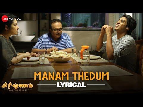 Manam Thedum - Lyrical | Krishnam | Akshay Krishnan & Ashwaria Ullas | Madhu Balakrishnan
