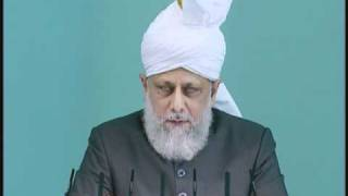 Friday Sermon : 3rd September 2010 - Part 4 (Urdu)