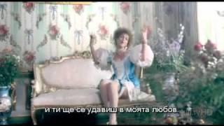 Жасмин - Пей любовь до дна + БГ превод