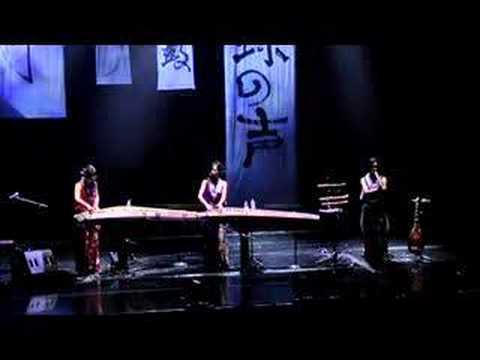 Rin' -Murasaki No Yukari