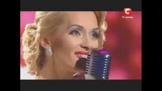 Аида Николайчук. Wanna Be Loved by You