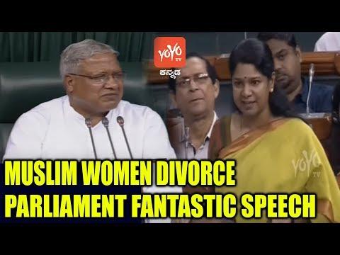 kanimozhi-karunanidhi's-fantastic-speech-on-budget-in-lok-sabha-|-dmk-|-triple-talaq-bill-2019