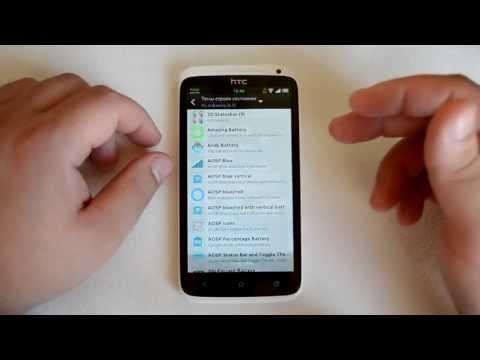 Обзор Venom Tweaks и Venom Hub на HTC One X.