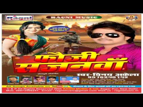 Piya Hamar Fauji Hauwe ## Latest Bhojpuri Song 201