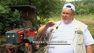 """Шляпников и колионы (""""Человек и закон"""")"""