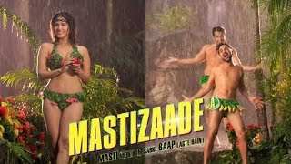 Mastizaade trailer: Sunny Leone's upcoming adult comedy packed with sexual innuendos