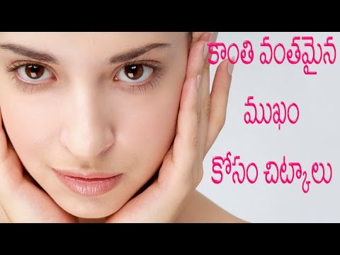 Face Glow Tips in Telugu