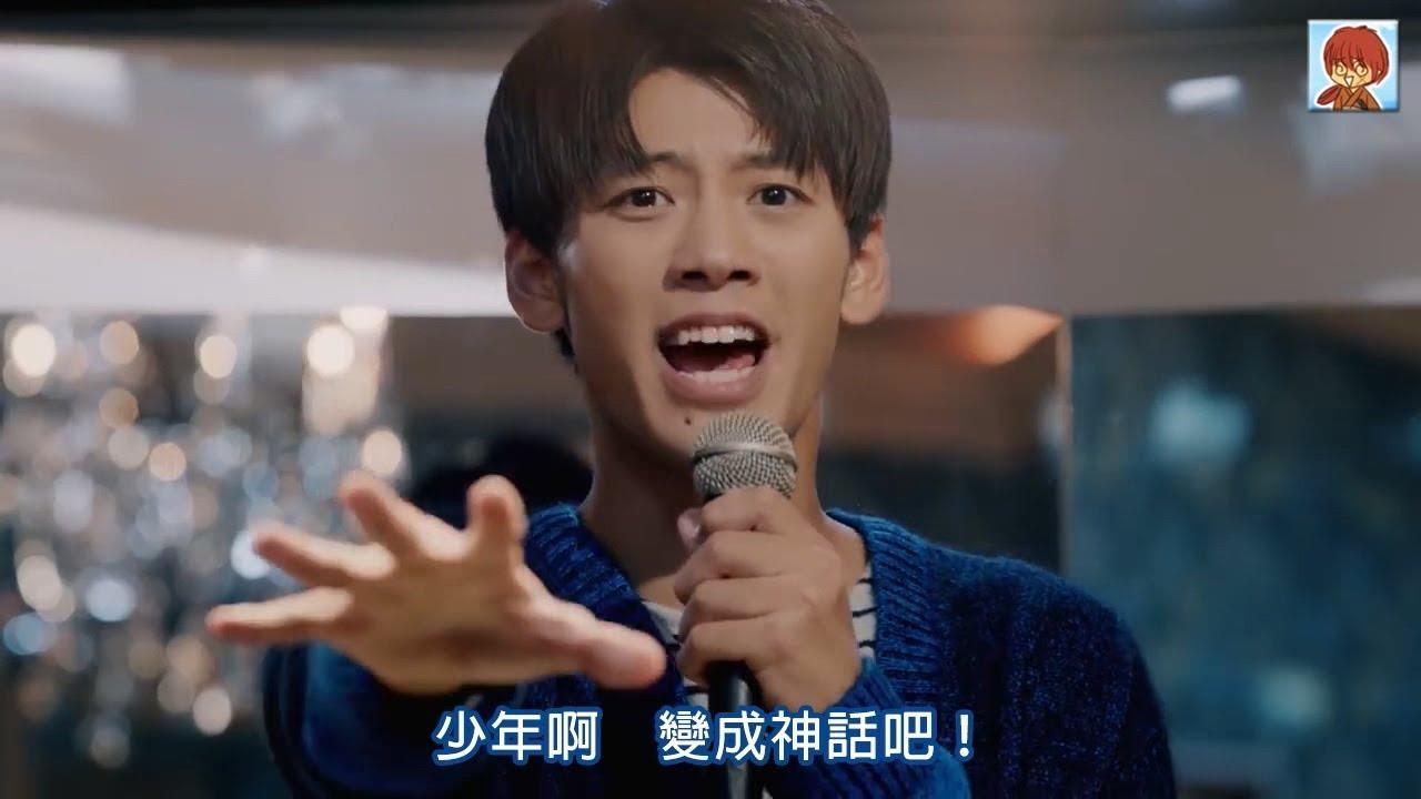 【日本CM】SoftBank白戶家廣告竹內涼真熱唱EVA主題曲成話題 (中字)