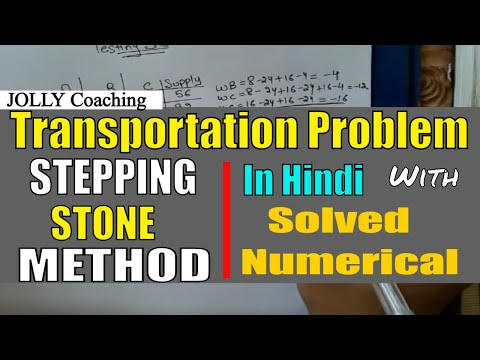 Transportation problem using steeping stone method (in hindi) by JOLLY Coaching 2017